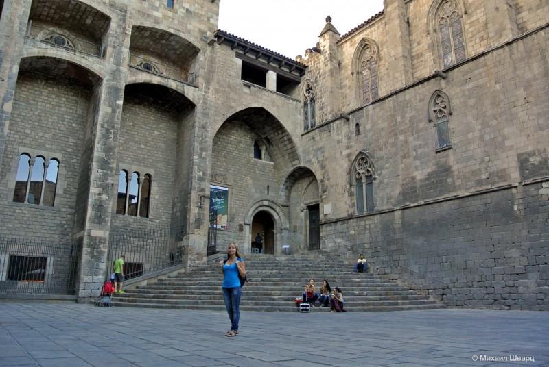 Площадь Короля (Plaça del Rei)