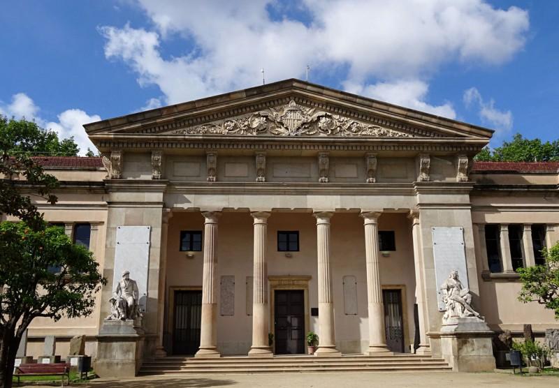 Музей Геологии (Museu de Geologia)