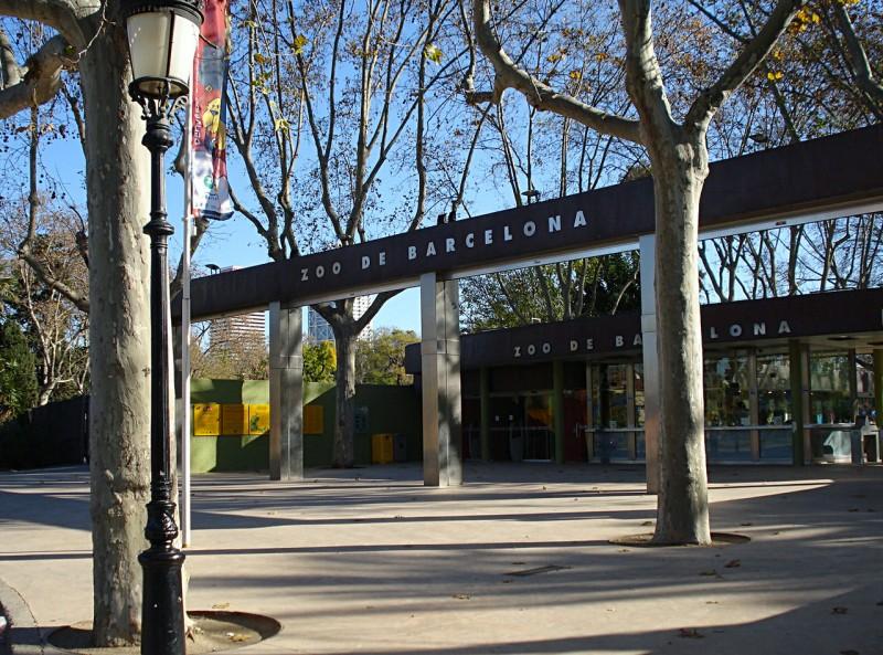Вход в Зоопарк (фото: Marcelo N.)