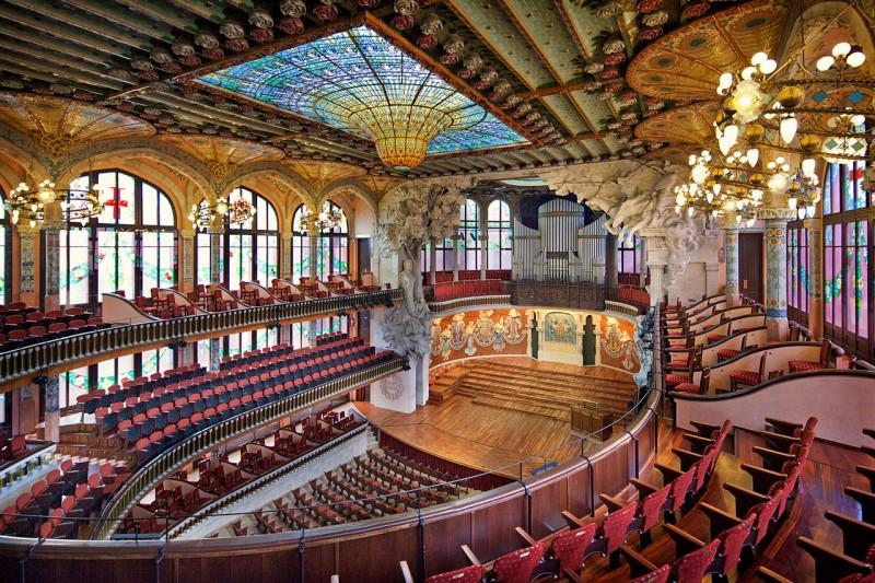 Главный Концертный зал