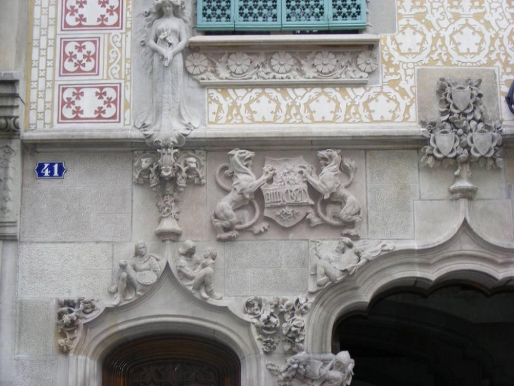 Фасад дома Аматльер