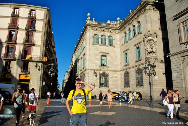 Площадь пл. Св. Иакова (Sant Jaume)