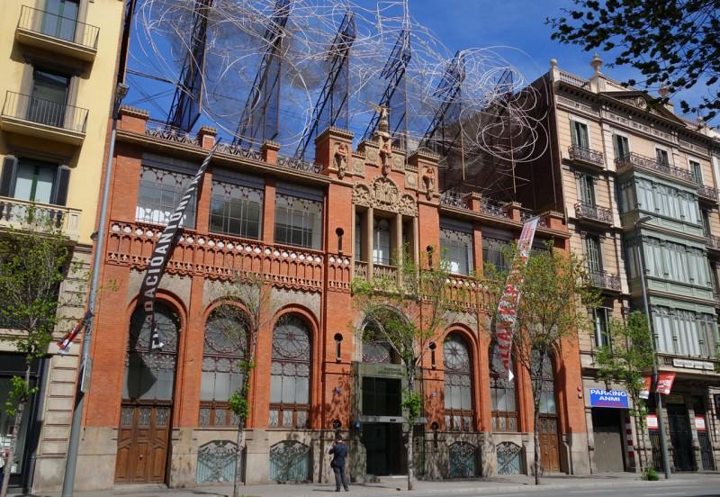Здание музея Антони Тапиеса