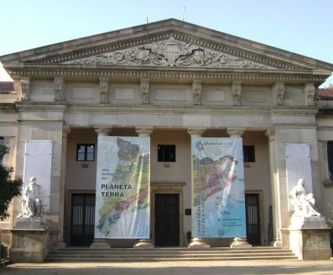 Геологический музей (Museu de Geologia)