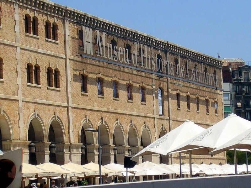 Музей истории Каталонии (Museu d'Historia de Catalunya)