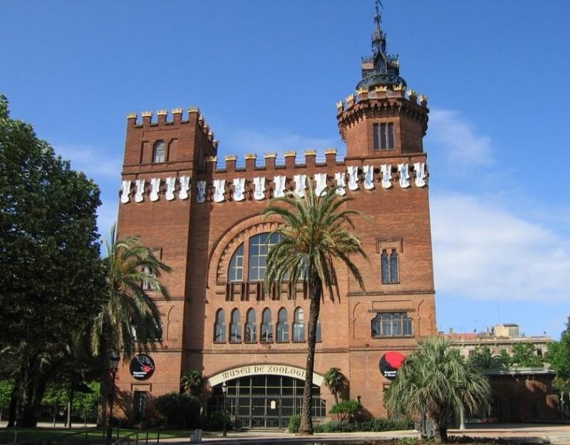 Зоологический музей (Museu de Zoologia)