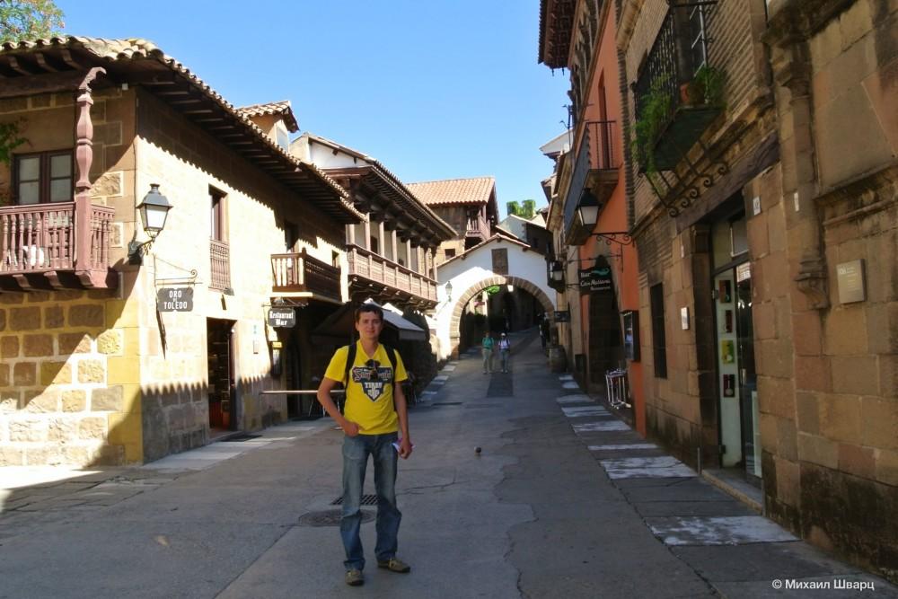 Улица Caballero в Побле Эспаньол