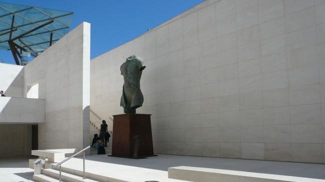 Культурный центр «Кайша-форум» (Caixa Forum)