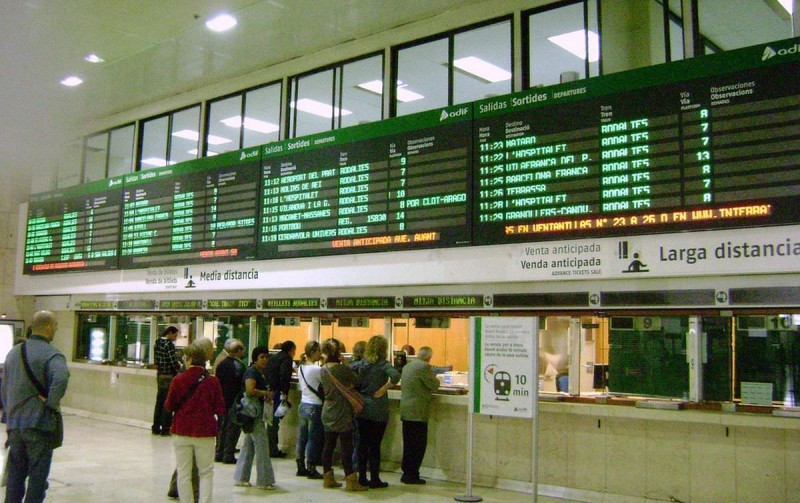 Кассы железнодорожного вокзала