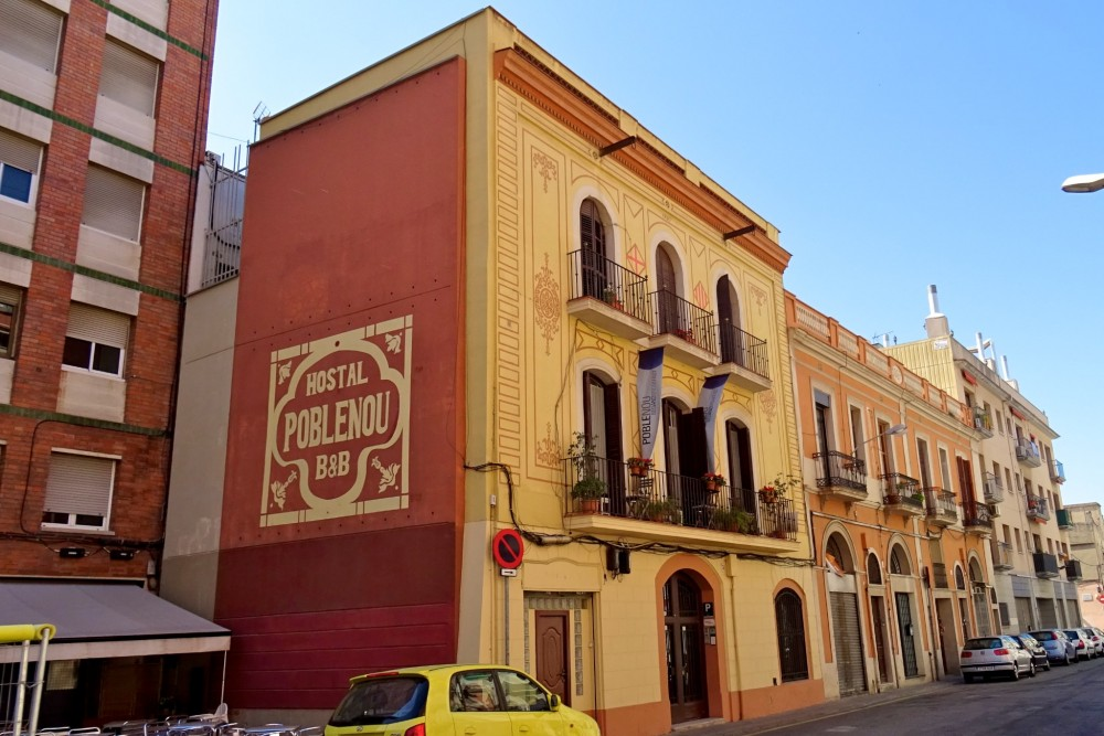 Район Poble Nou, Барселона (фото: Nuria Pifarré)