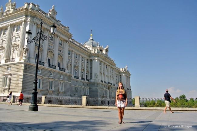 Северный фасад Palacio Real