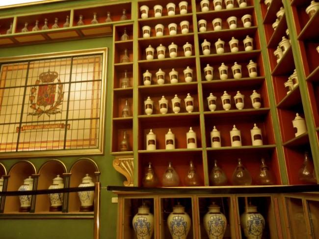 Королевская аптека