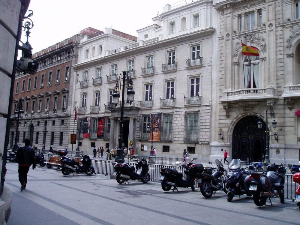 Королевская академия изящных искусств Сан-Фернандо (Real Academia de Bellas Artes de San Fernando (RABASF))