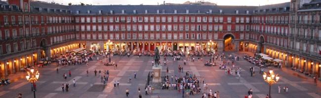 Пласа Майор (Plaza Mayor)