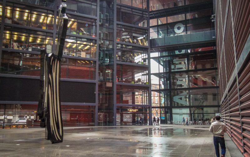 Новый корпус музея