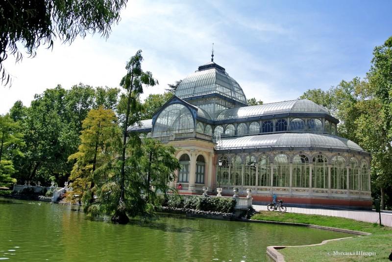 Palacio de Cristal (Дворец Кристалл)