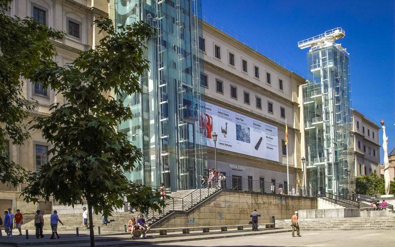 Национальный музей Центр искусств королевы Софии
