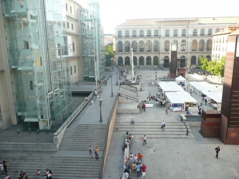 Музей современного искусства королевы Софии
