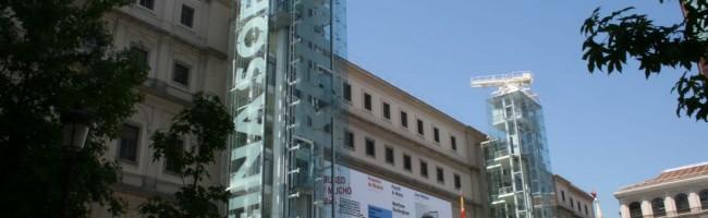 Музей современного искусства королевы Софии (Museo Nacional Centro de Arte Reina Sofía (MNCARS))