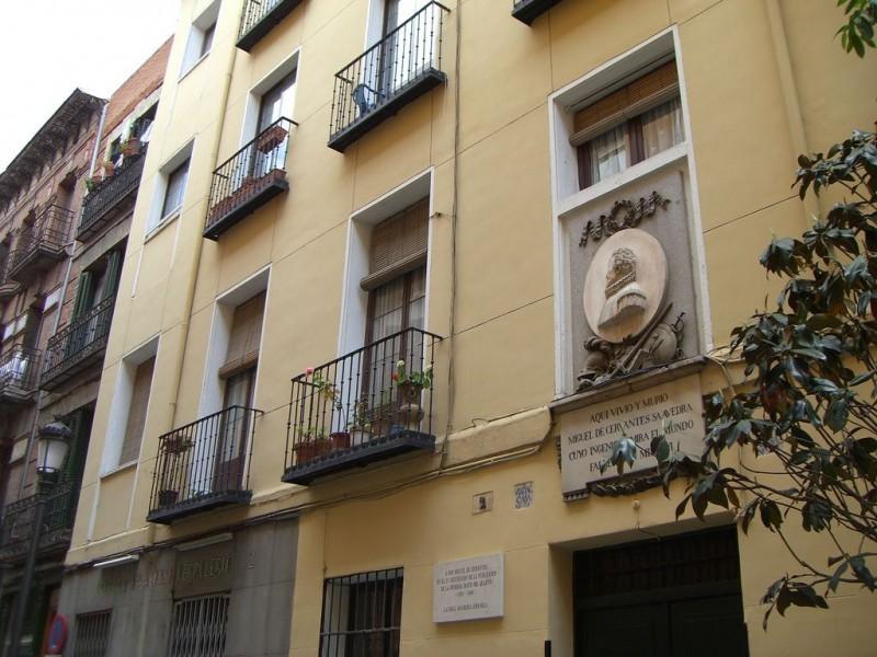 Улица Сервантеса, 2