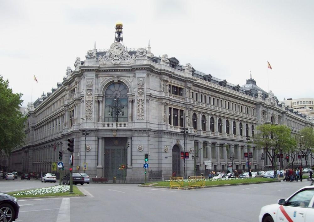Банк Испании (Banco de Espana)