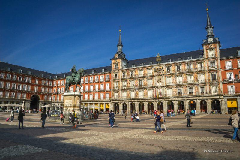 Площадь Майор, Мадрид