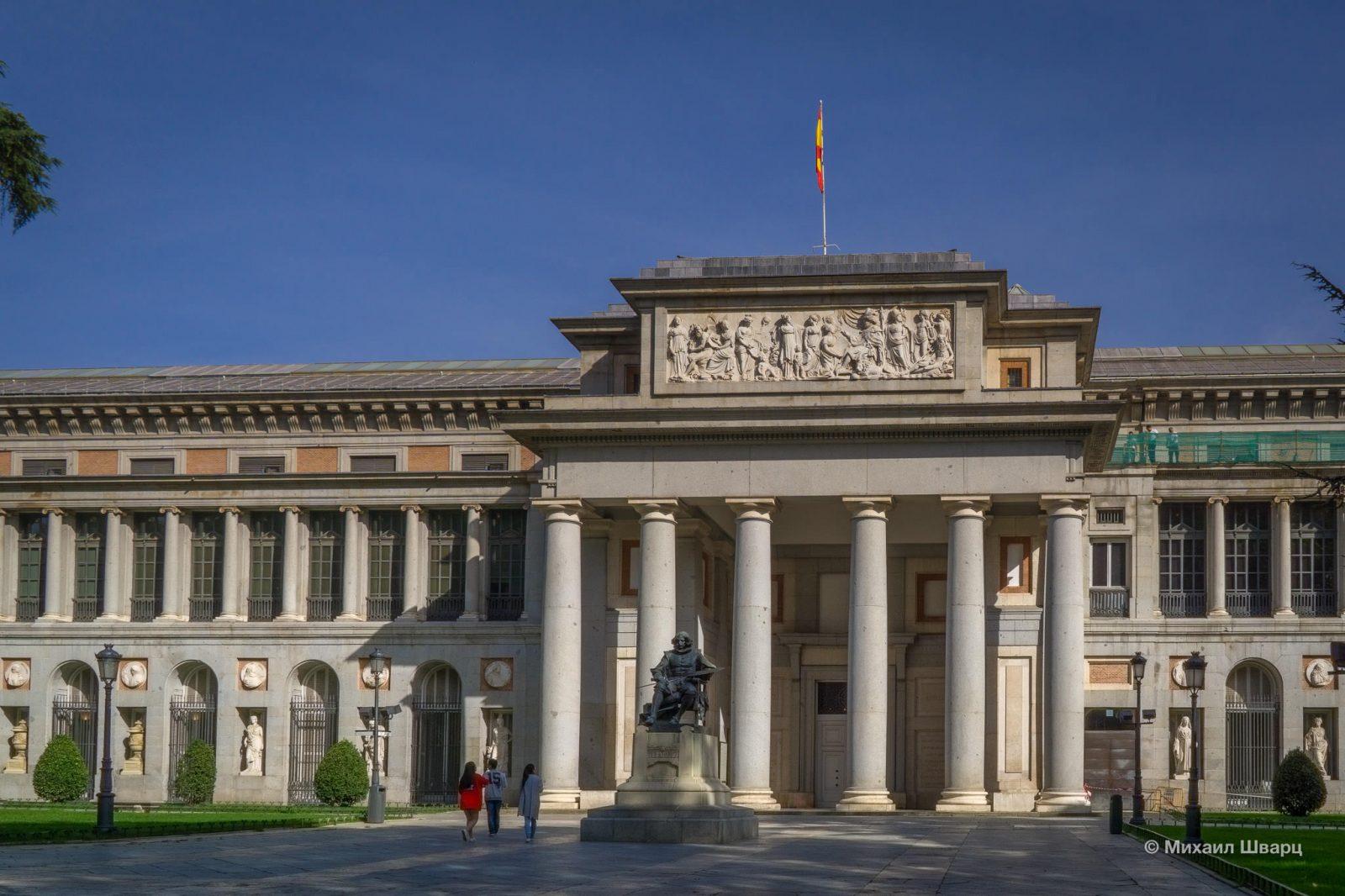 Как посмотреть Мадрид за два дня Музей Прадо Внутри