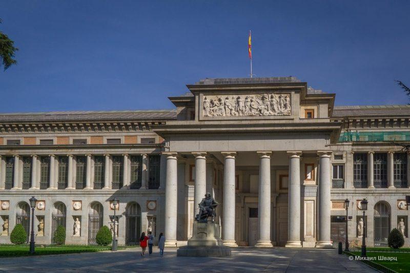 Мадридский музей Прадо (Museo del Prado)