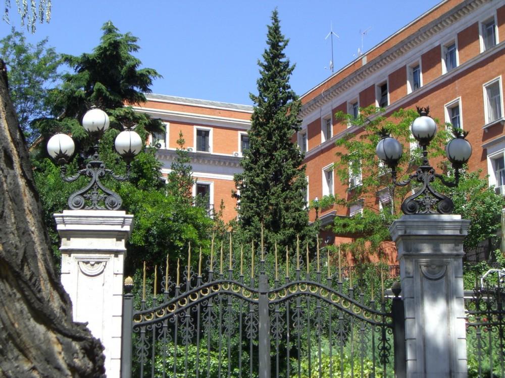 Дворец Буэнависта (Palacio de Buenavista)