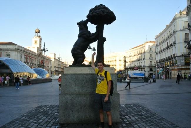 Мадрид как на ладони. 2 день. 31