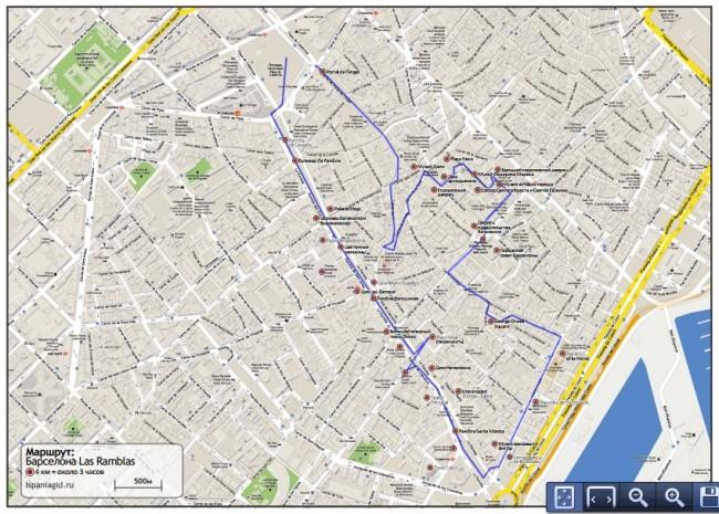 Солнечная Барселона. Отчет 1 дня 94