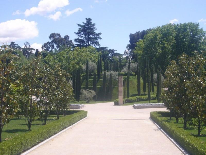 «Лес памяти» (Bosque del Recuerdo)