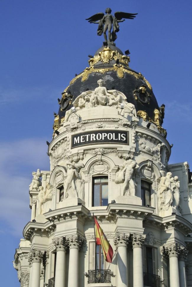 Вокруг Королевского дворца в Мадриде (Мой фото отчет) 32