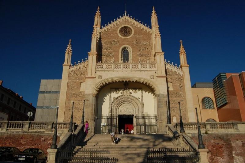 Сан-Херонимо-эль-Реаль (San Jerónimo el Real)