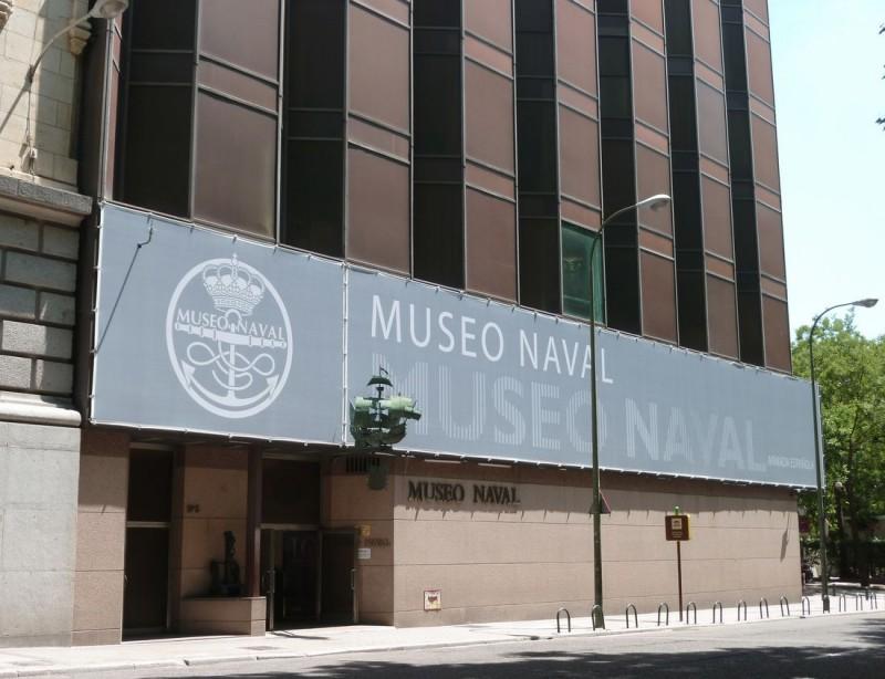 Мадридский Морской музей (Museo Naval de Madrid)