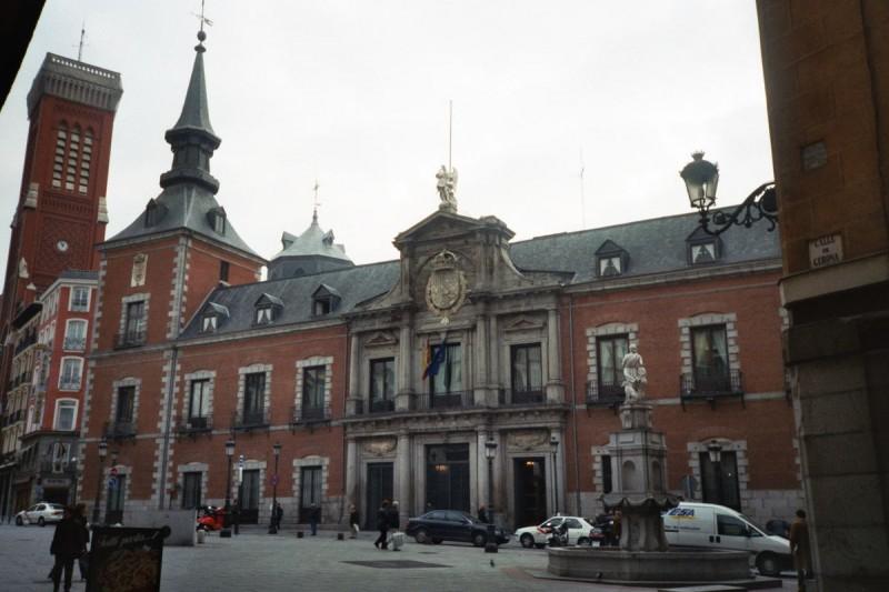 Дворец Санта-Крус (Palacio de Santa Cruz)