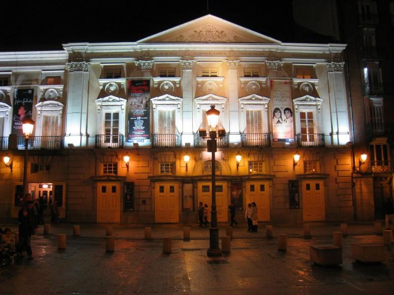 Театр Эспаньол (Teatro Español)