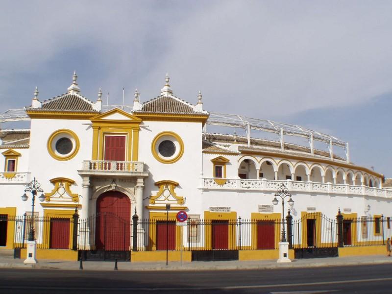 Старейшая арена Испании - Real Maestranza.