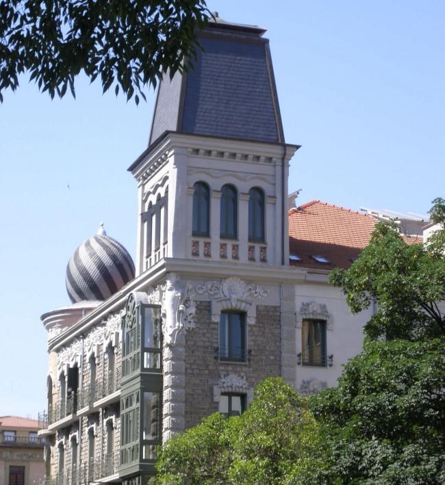 Памплона (Pamplona)