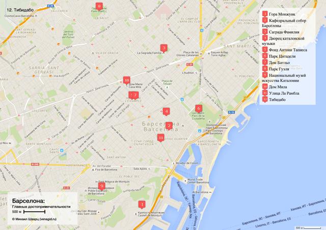 barcelona-map-dostopr