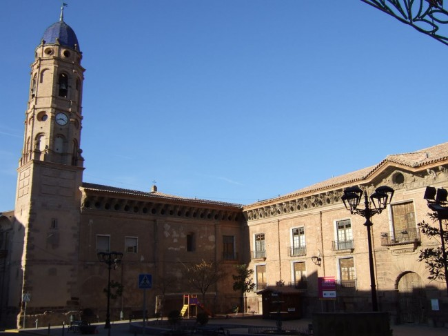 Дворец Лос-Кондес-де Аргильо (Palacio de los Condes de Argillo)