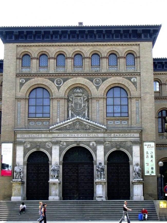 Университет Сарагосы (Universidad de Zaragoza)
