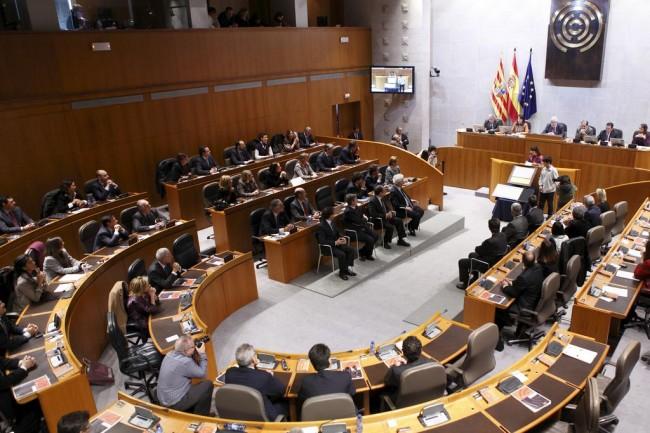 Заседание парламента во дворце Альхаферия