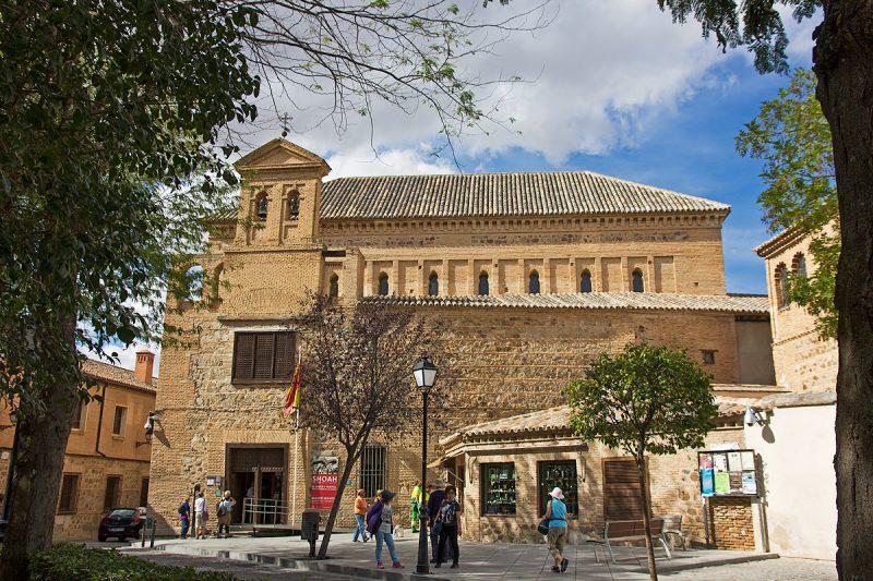 Музей Эль Греко