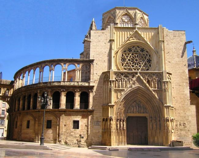 Апостольские врата (Puerta de los Apóstoles)