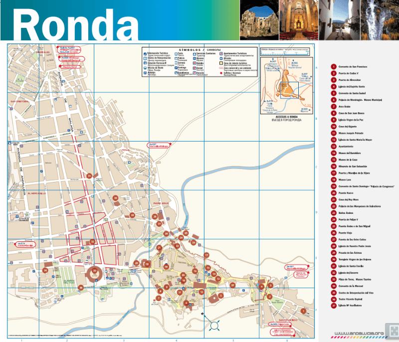 Карта достопримечательностей Ронды