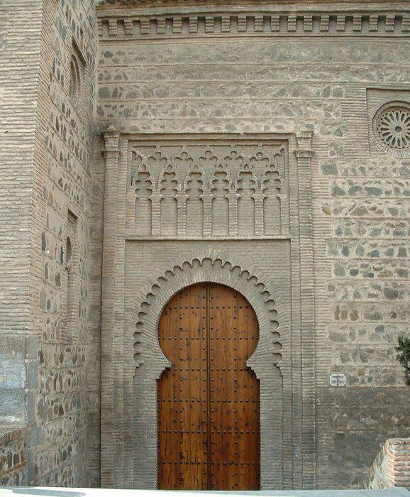 Западный портал в стиле мудехар