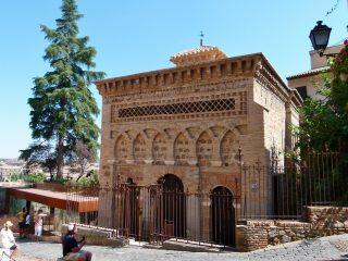 Мечеть Кристо-де-ла-Лус
