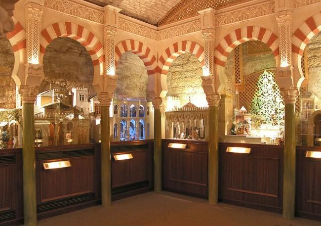 Музей трех культур