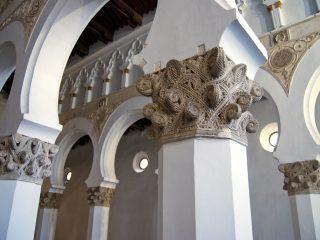 Синагога Санта Мария ла Бланка